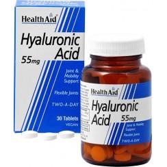 ACIDO IALURONICO HYALURONIC ACID 55MG 30 COMPRESSE